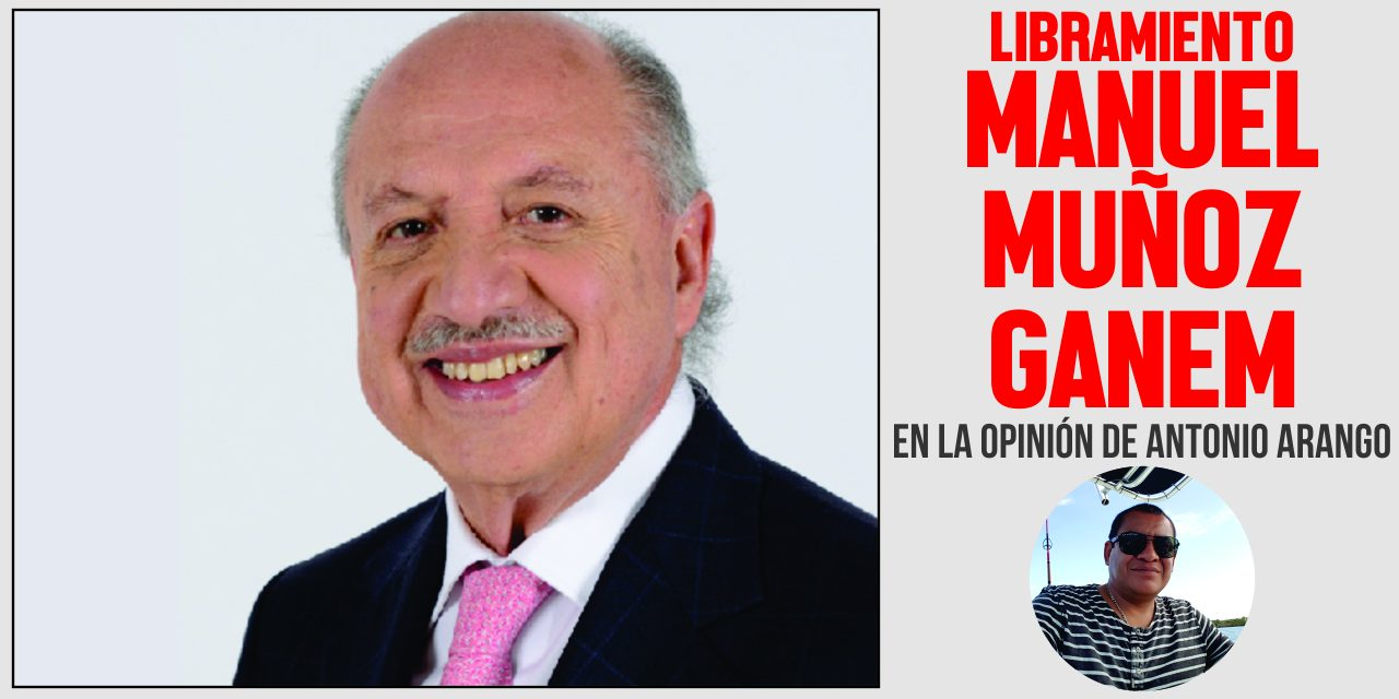 Libramiento Manuel Muñoz Ganem